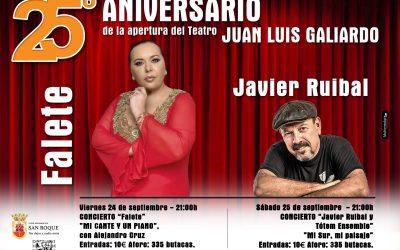 El Teatro Juan Luis Galiardo celebra su 25 Aniversario con los conciertos de Falete y Javier Ruibal